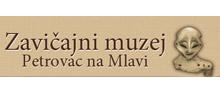 Завичајни Музеј Петровац на Млави